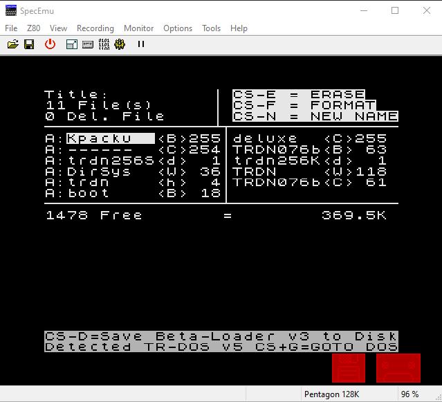 Kpacku deluxe in Pentagon 128K Mode TRD with Beta-Loader-v3.01 and TR-DOS Navigator v0.76b